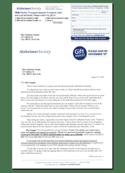 asc_letter_insert
